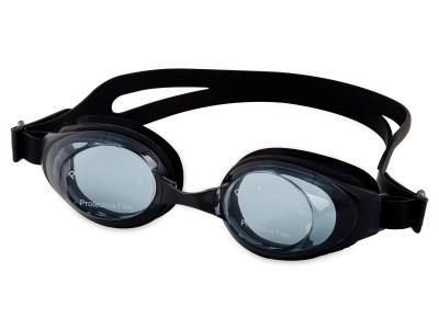 Plavalna očala Neptun - črna